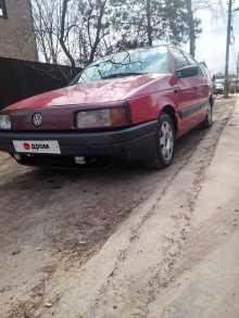 Старая Купавна Passat 1990