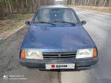 Электрогорск 2109 2003