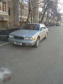 Екатеринбург Gloria 1994