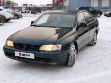 Тюмень Carina E 1993