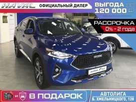 Новосибирск Haval F7x 2020