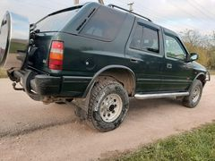 Красноперекопск Frontera 1994