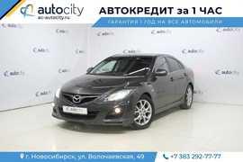 Новосибирск Mazda6 2011