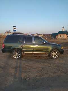 Барнаул Navigator 1998