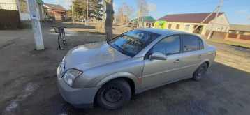 Тихорецк Vectra 2003