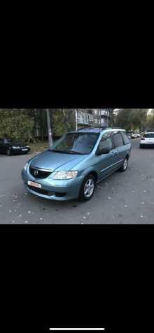 Домодедово MPV 2003