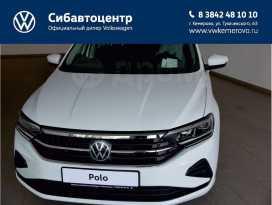 Кемерово Polo 2021