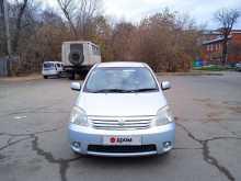 Иркутск Raum 2005