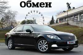 Барнаул LS460 2008