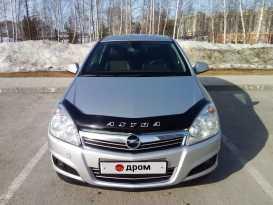 Кольцово Astra 2011