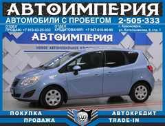Красноярск Meriva 2013