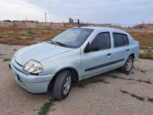 Красноперекопск Clio 2000