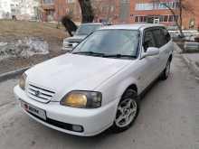 Новосибирск Orthia 1998