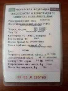 Красноперекопск Пикап 2007