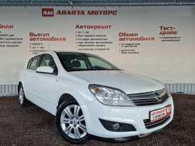 Шахты Astra 2010
