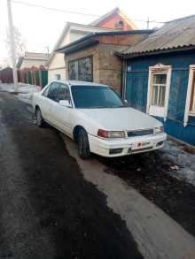Иркутск Familia 1989
