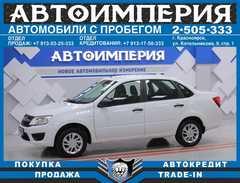 Красноярск Лада Гранта 2018