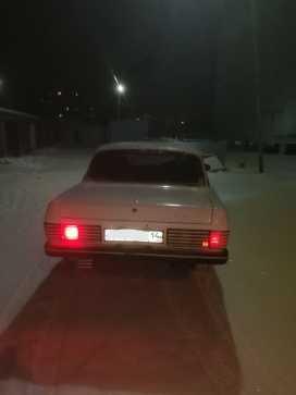 Якутск 31029 Волга 1992