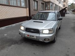 Ставрополь Forester 2003