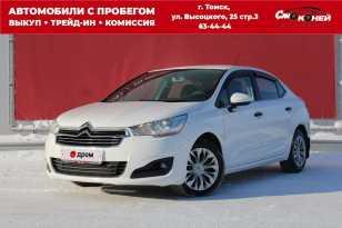 Томск C4 2014