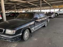 Ставрополь 3110 Волга 2000