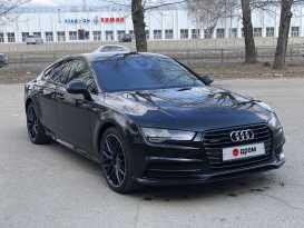 Иркутск A7 2016