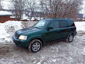Пермь CR-V 1999