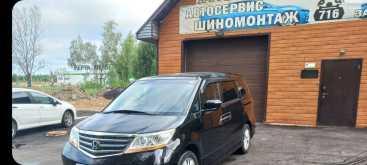 Казань Elysion 2008