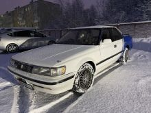 Сергиев Посад Chaser 1992