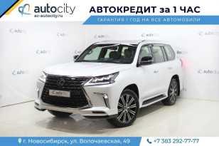 Новосибирск LX570 2020
