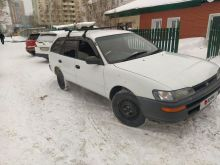 Новосибирск Sprinter 1991