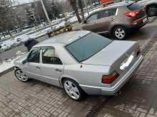 Краснодар E-Class 1993