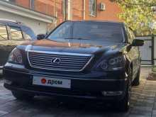 Сочи LS430 2005