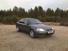Североуральск Civic Ferio 2000