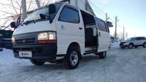 Новосибирск Regius Ace 2000