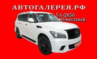 Хабаровск QX56 2013