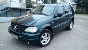 Киров M-Class 1999