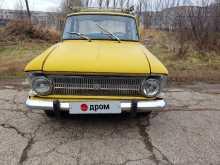 Киров 412 1976