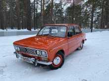 Новосибирск 2103 1977