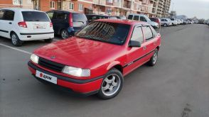 Краснодар Vectra 1990