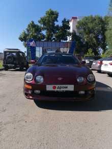 Абакан Celica 1996