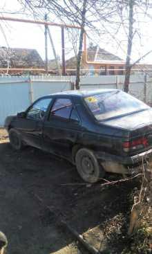 Мингрельская 405 1988