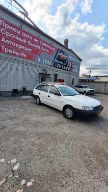 Новороссийск Caldina 2001