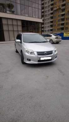 Новороссийск Corolla Fielder