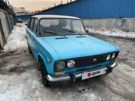 Владивосток 2103 1977