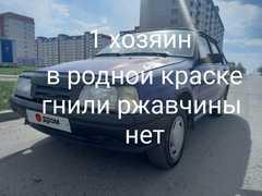 Новоалтайск 2126 Ода 2004