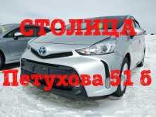 Новосибирск Prius Alpha 2016