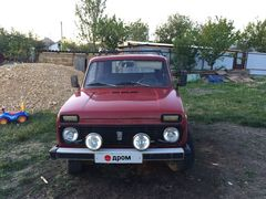 Симферополь 4x4 2121 Нива 1990