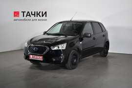 Иркутск Datsun mi-Do 2015