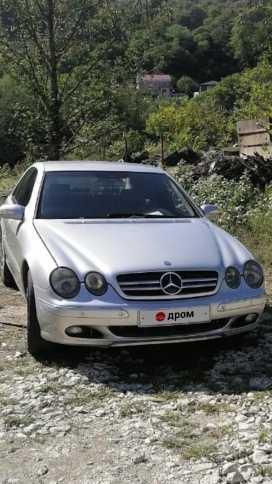 Сочи S-Class 2003